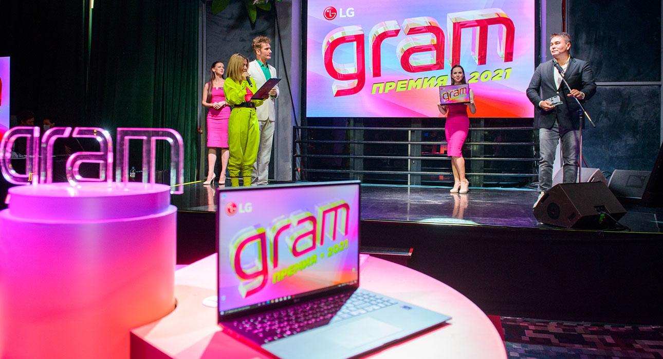 Hi-Tech: LG Electronics показала новые модели ноутбука LG gram
