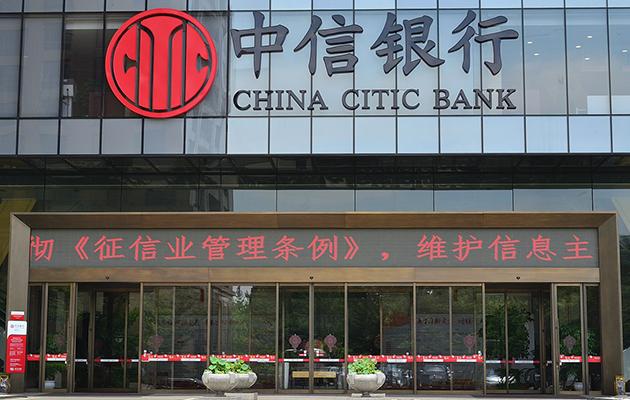 #PostaБизнес: полет в экономе и номер на двоих — банки Китая экономят на сотрудниках