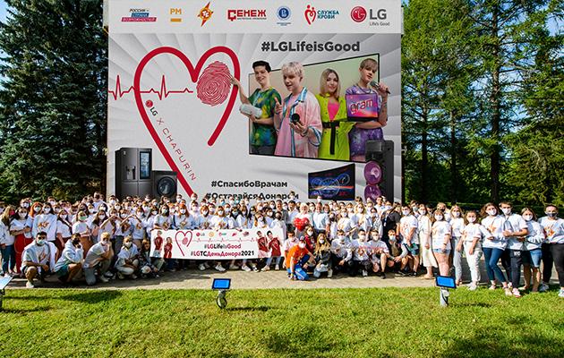 Форум «Территория смыслов»: технологии для здоровья, День донора и стажировки в LG