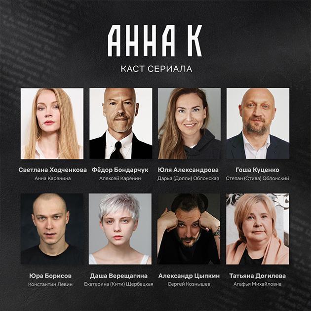 https://posta-magazine.ru/mediakit