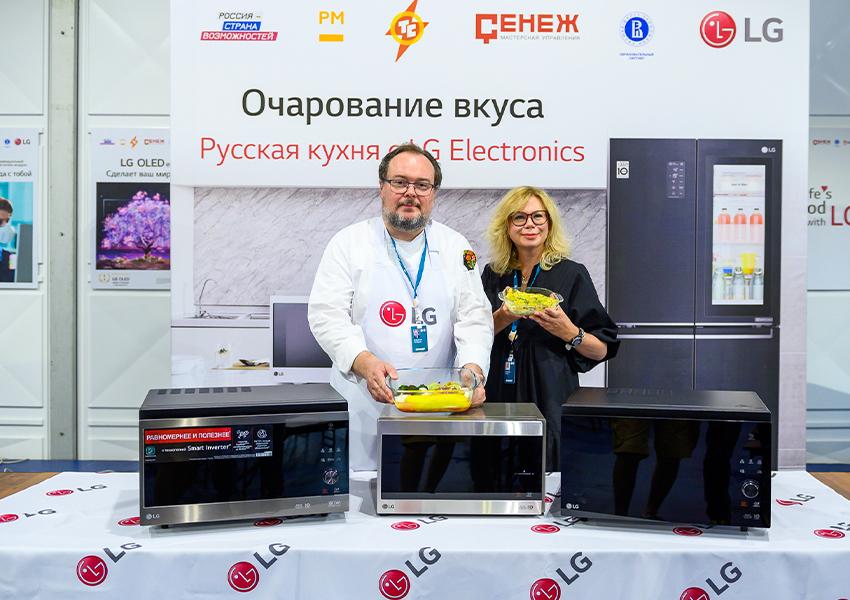 Владислав Пискунов и Ника Ганич