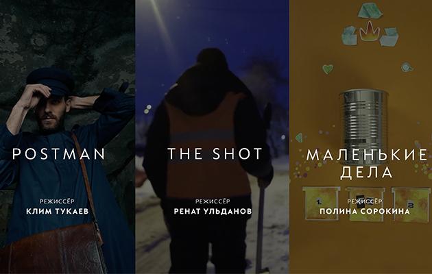 В Каннах объявили победителя конкурса вертикальных короткометражек Nespresso Talents 2021