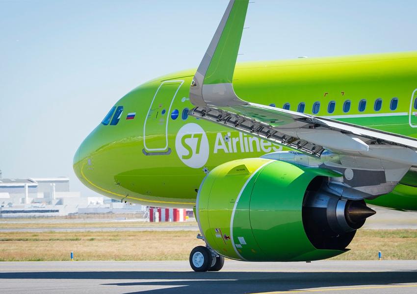 S7 Airlines запустила новую услугу «Полный возврат»