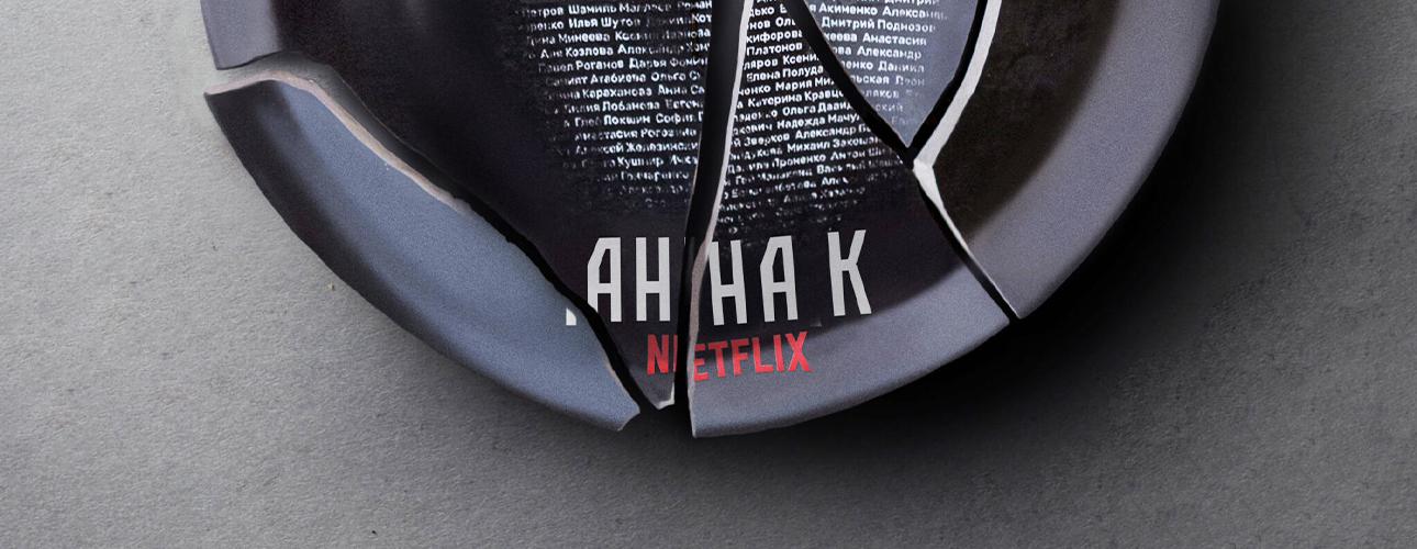 #PostaСериалы: кто составит компанию Светлане Ходченковой на съемках сериала «Анна К»