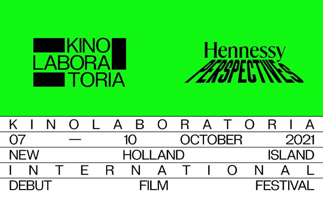 Kinolaboratoria-2021