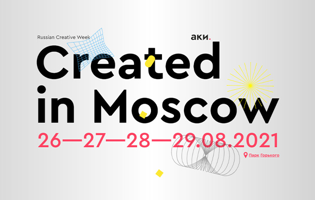 Russian Creative Week