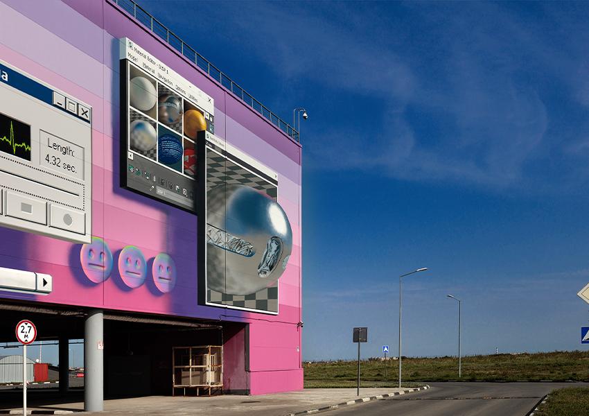 Город: на фасаде торгового центра в Омске появилось масштабное граффити