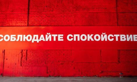 Директор Музея стрит-арта Татьяна Пинчук — о трендах в уличном искусстве, новой культурной географии Санкт-Петербурга и ярмарке SAM FAIR