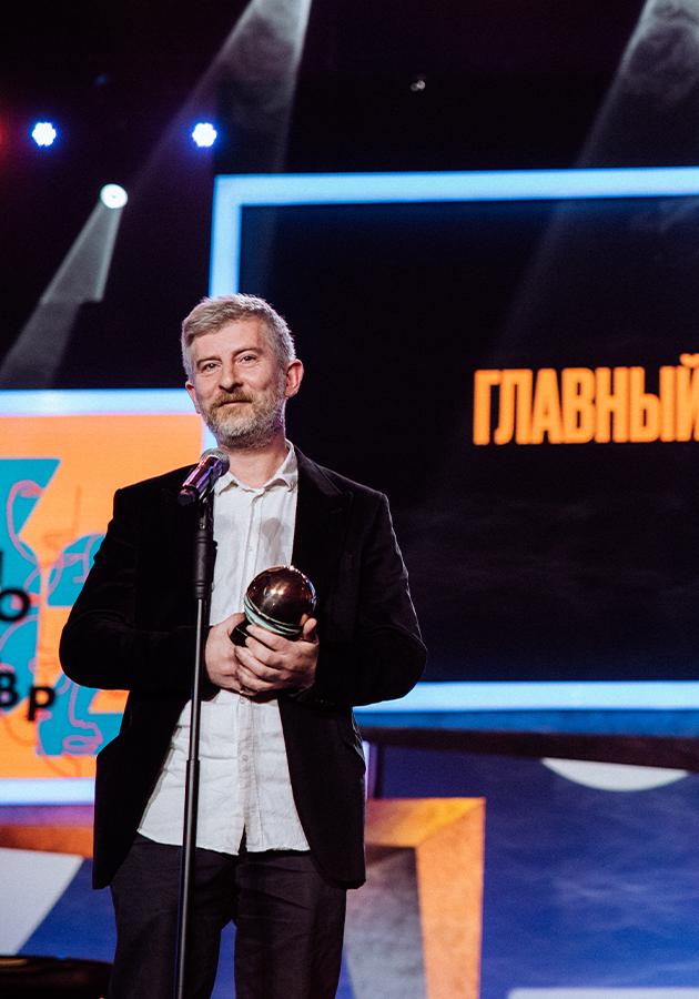 Николай Хомерики
