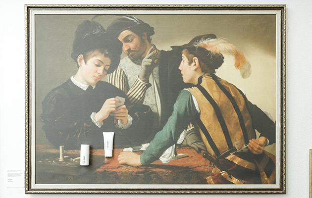 Ночная маска для лица The Grey на фоне картины Микеланджело меризи Да Караваджо «Игроки в карты (Шулеры)»