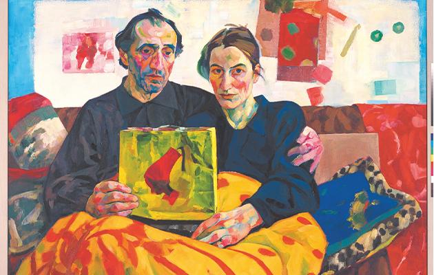 Ксения Хауснер. Аборигены. 1997
