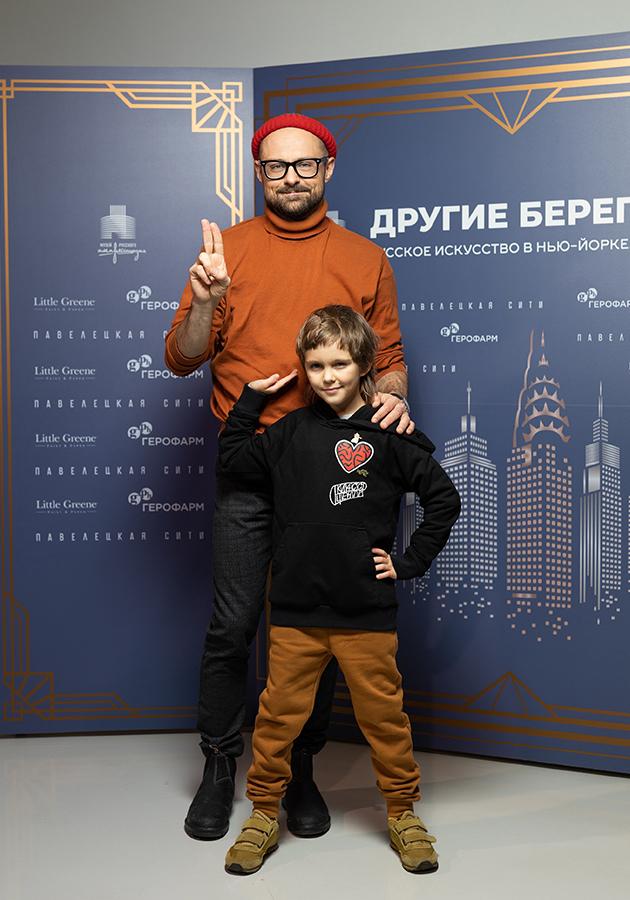 Максим Диденко с сыном