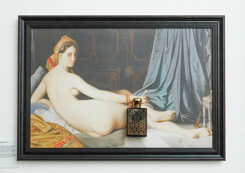 Аромат Moresque Modern Oud на фоне картины Жана Энгра «Одалиска»