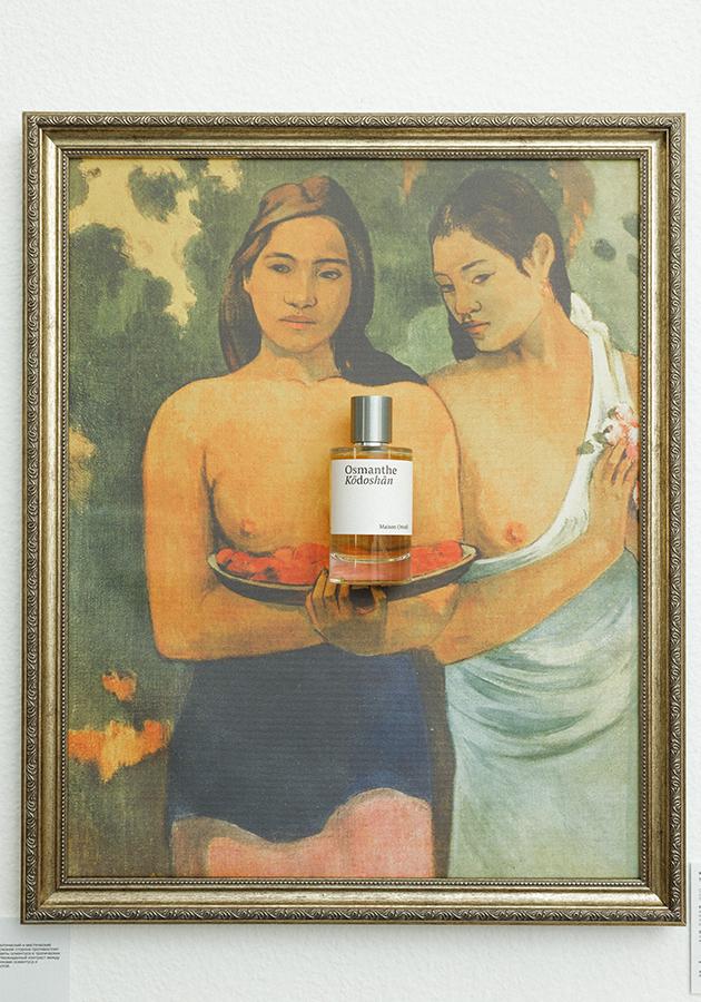 Аромат Maison Crivelli Osmanthe Kodoshan на фоне картины Поля Гогена «Две таитянки»