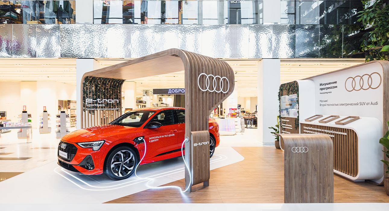 Audi в универмаге «Цветной»