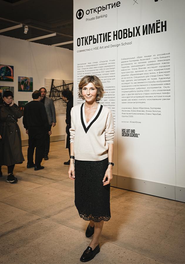 Виктория Полякова