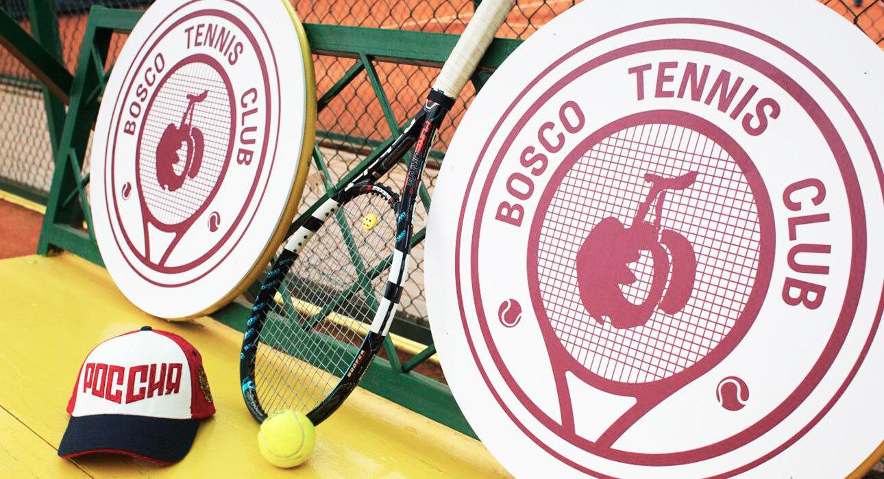 Bosco Tennis Club