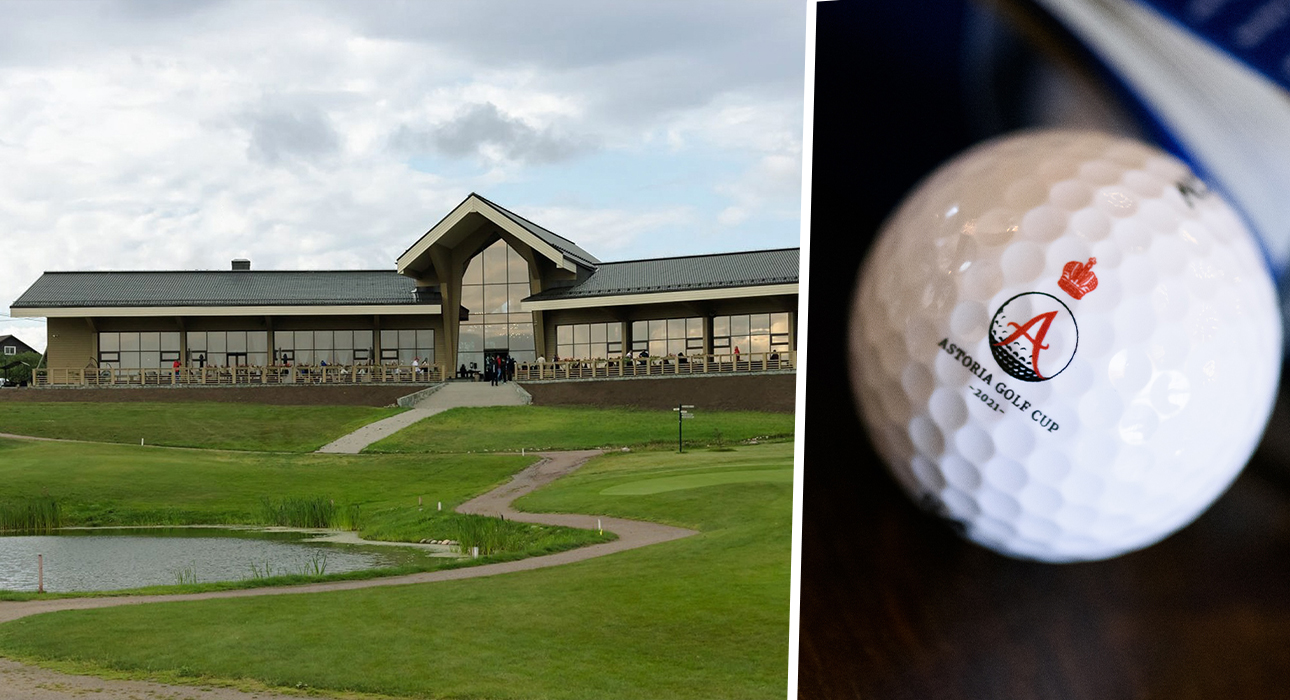 Astoria Golf Cup: как прошел турнир по гольфу в клубе Strawberry Fields в Санкт-Петербурге