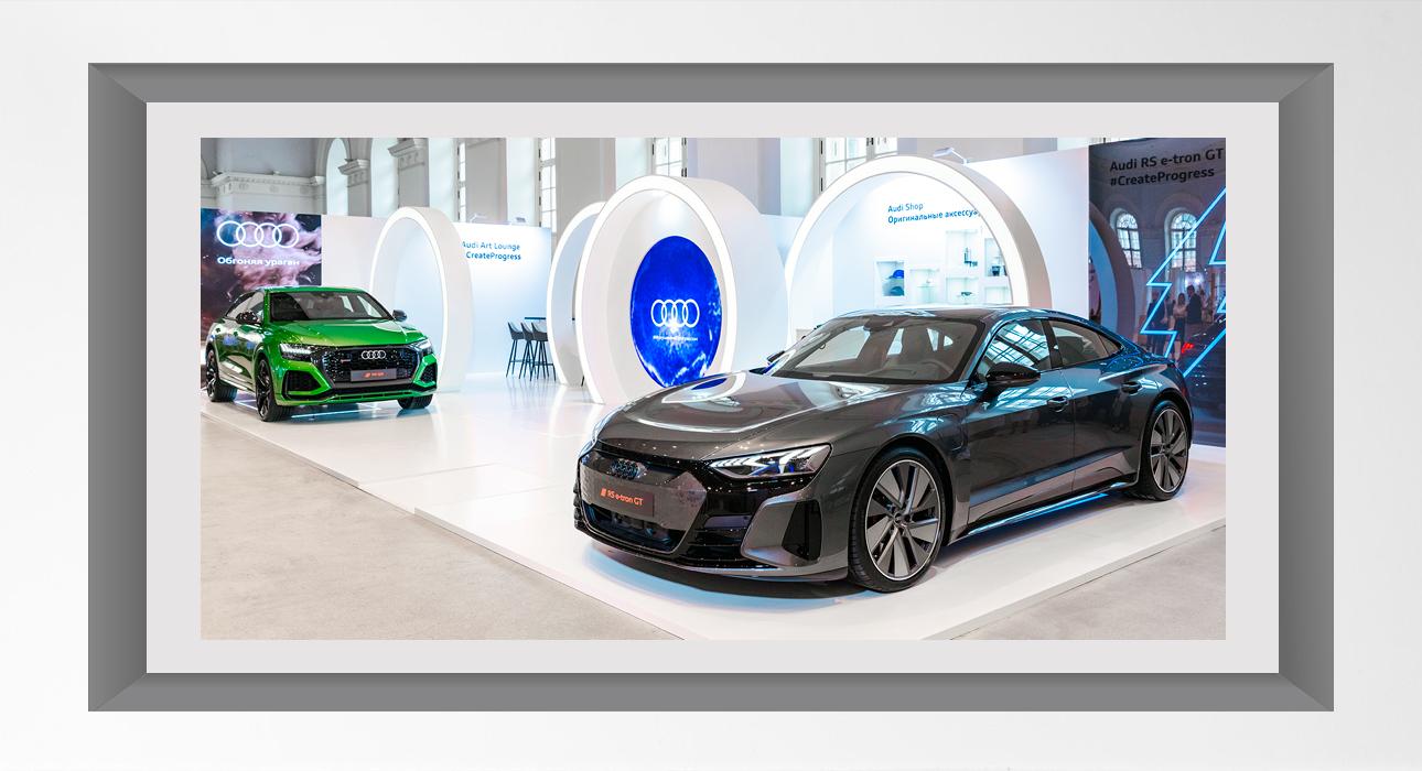 Cosmoscow & Audi