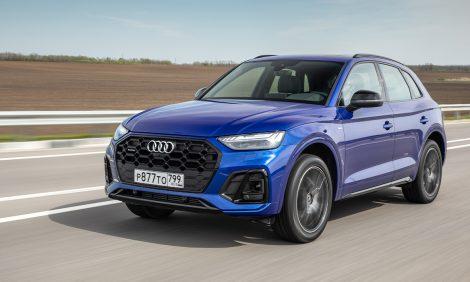 Авто сЯном Коомансом: тест-драйв Audi Q5в Ростове-на-Дону— как это было?