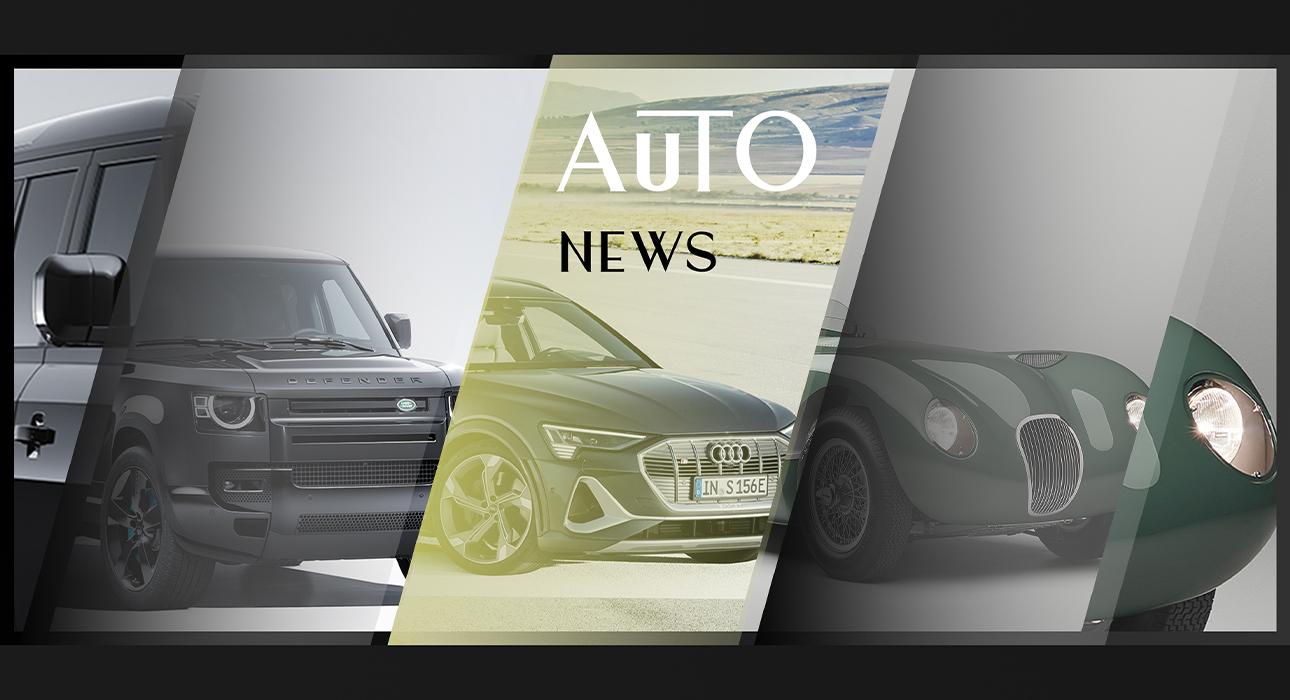 PostaАвто: Defender V8Bond для поклонников бондианы, электрифицированный Bentley Mulliner икомпактный Opel Rocks-e