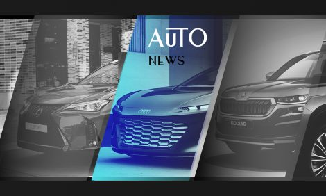 PostaАвто: премьера концепт-кара Audi Grandsphere, Opel Fest впарке «Патриот» иновая Škoda Kodiaq