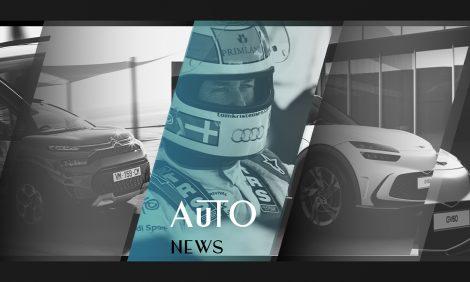 PostaАвто: новый Citroën C3Aircross, автофестиваль Goodwood Revival иновые люди вжюри Lexus Design Award 2022