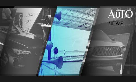 Арт &Авто: инсталляция Infiniti вНью-Йорке, выставка Safari Verucca вAudi City Moscow и«Новости изниоткуда, деревня свободы» вМузее современного искусства вСеуле вместе сHyundai