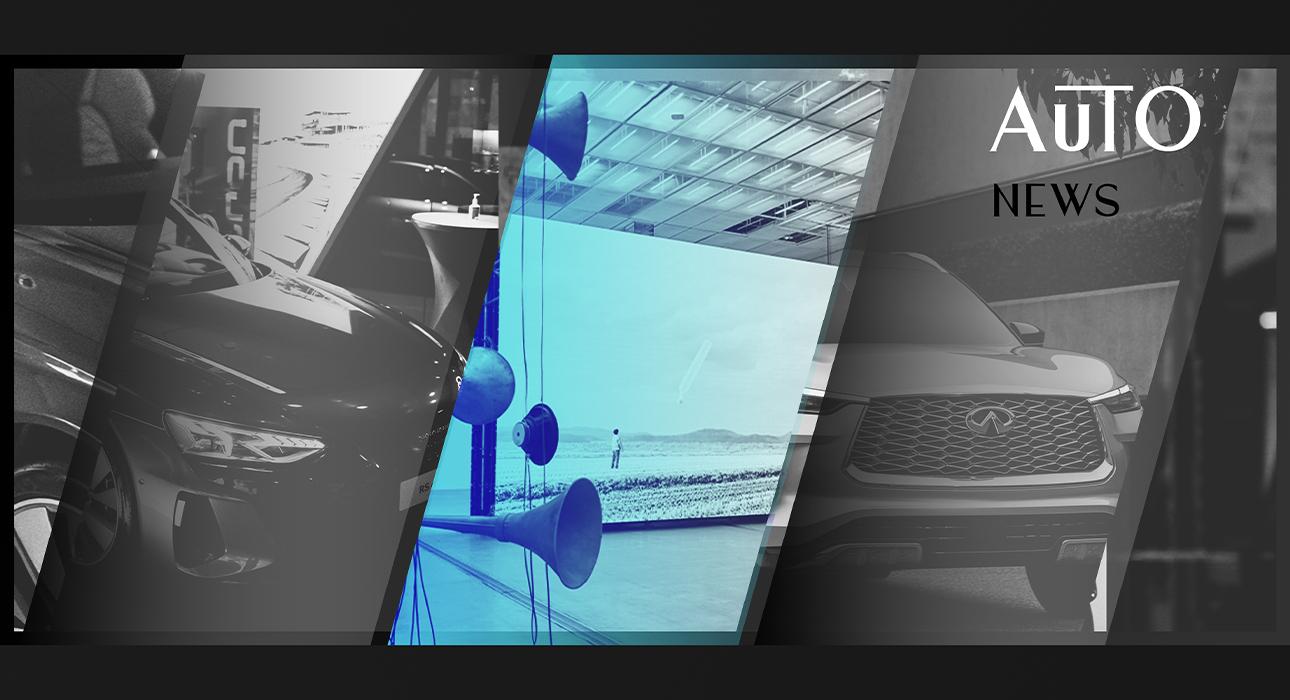 Арт & Авто: инсталляция Infiniti в Нью-Йорке, выставка Safari Verucca в Audi City Moscow и «Новости из ниоткуда, деревня свободы» в Музее современного искусства в Сеуле вместе с Hyundai