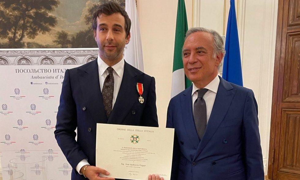 Зачто Иван Ургант получил орден Звезды Италии