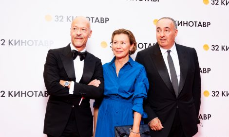 Гости российского кинофестиваля «Кинотавр» вСочи