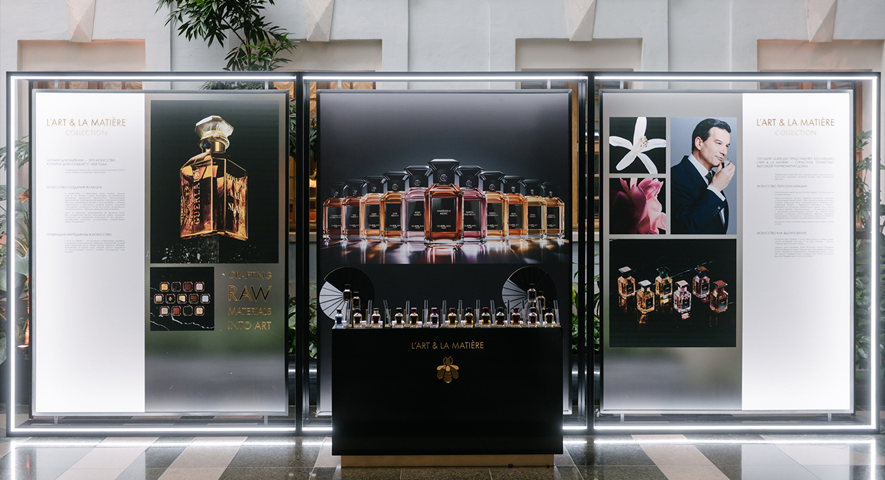Бьюти-событие: коллекция высокой парфюмерии L'Art & La Matiere и «Лебединое озеро» в Большом театре