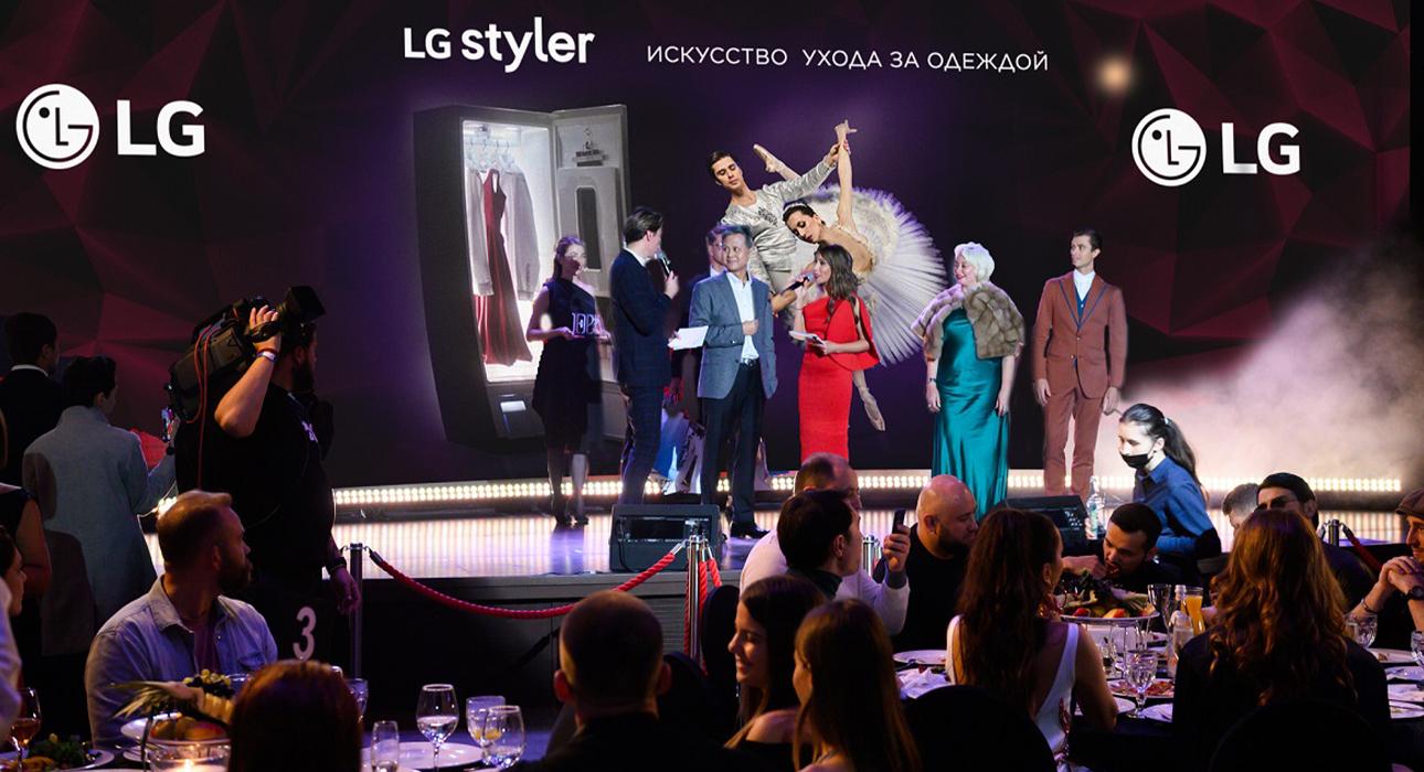 Fashion People Awards 2021: LG Styler стал лауреатом премии в номинации «Самый модный гаджет для ухода за одеждой»