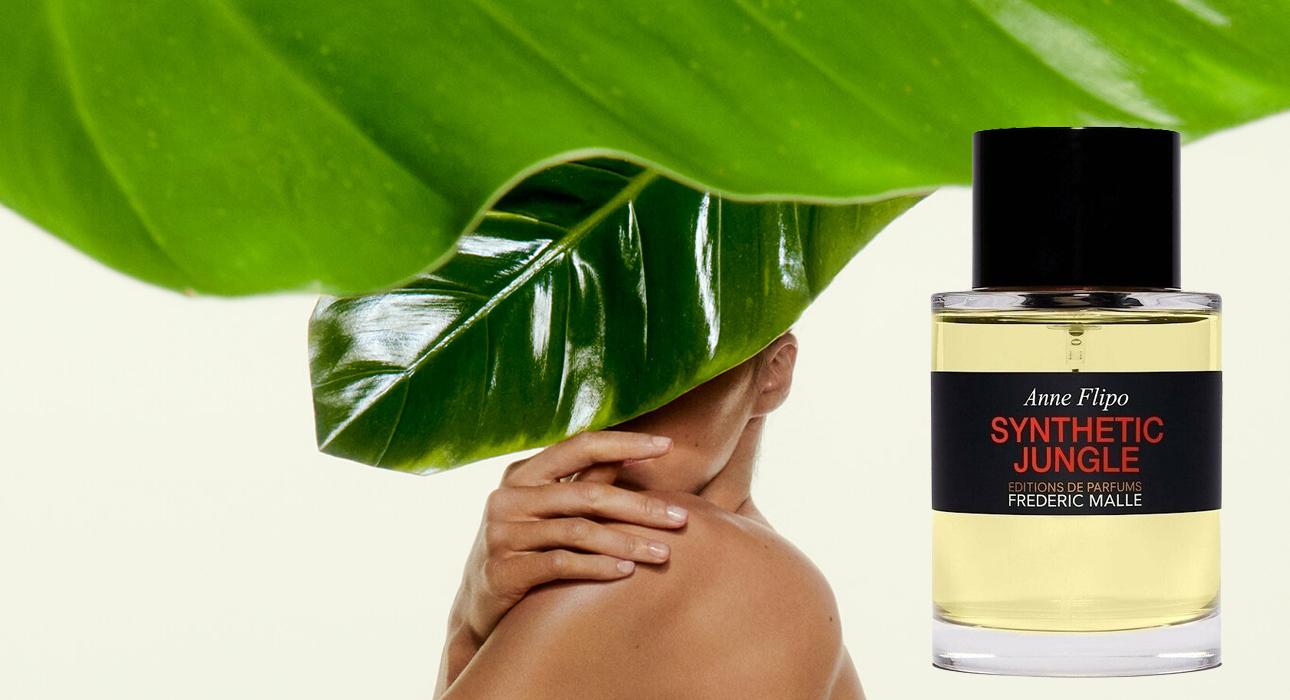 Бьюти-событие: коктейль в честь нового аромата Synthetic Jungle, Editions de Parfums Frédéric Malle