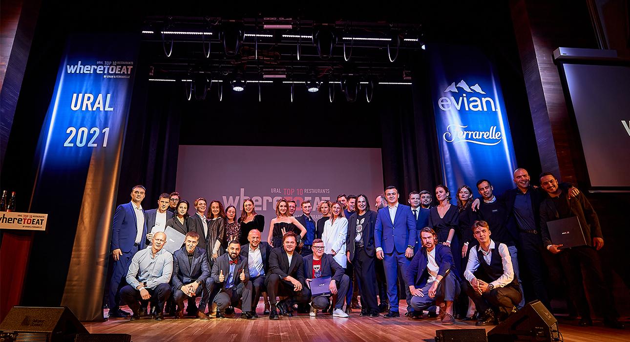Победители ресторанной премии Wheretoeat Ural 2021