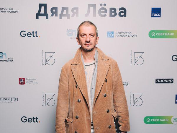 Светская премьера спектакля Константина Богомолова «Дядя Лева»