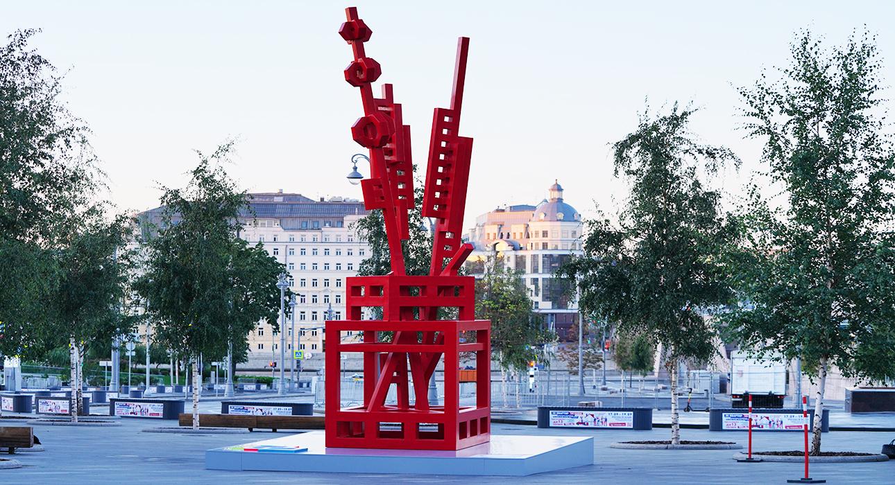 Арт-проект «Здесь и сейчас. Современное искусство на улицах города»