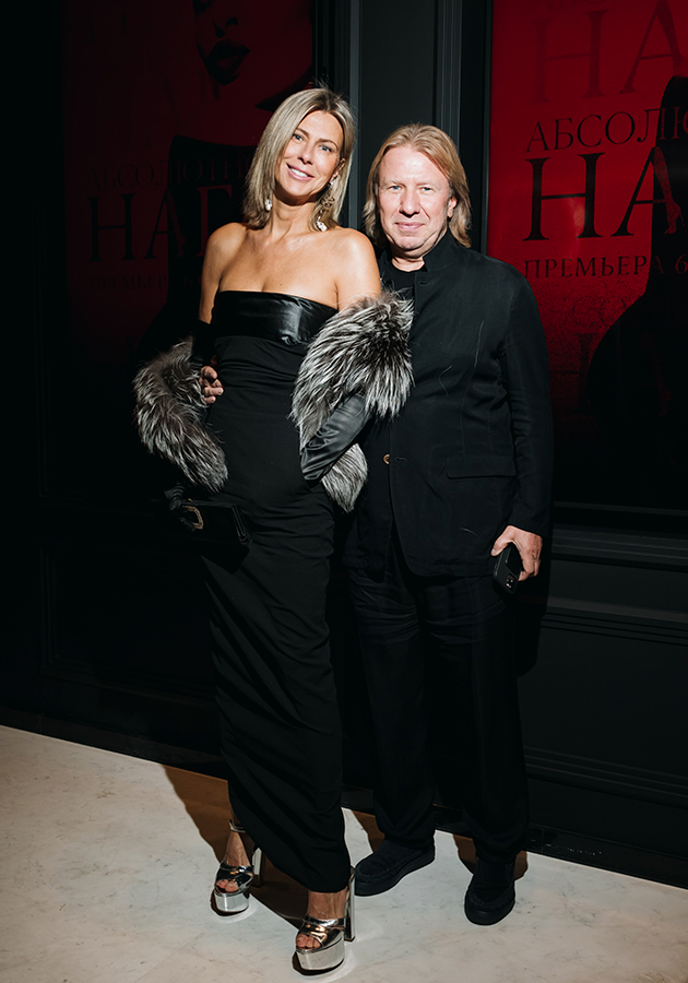 Татьяна и Виктор Дробыш