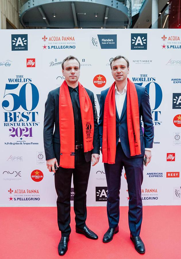 Сергей и Иван Березуцкие на премии The World's 50 Best Restaurants 2021