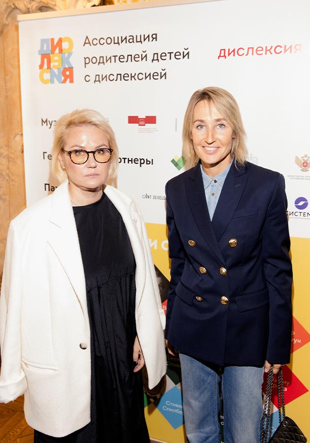 Мария Пиотровская и Оксана Бондаренко