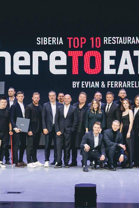 Победители ресторанной премии Wheretoeat Siberia 2021