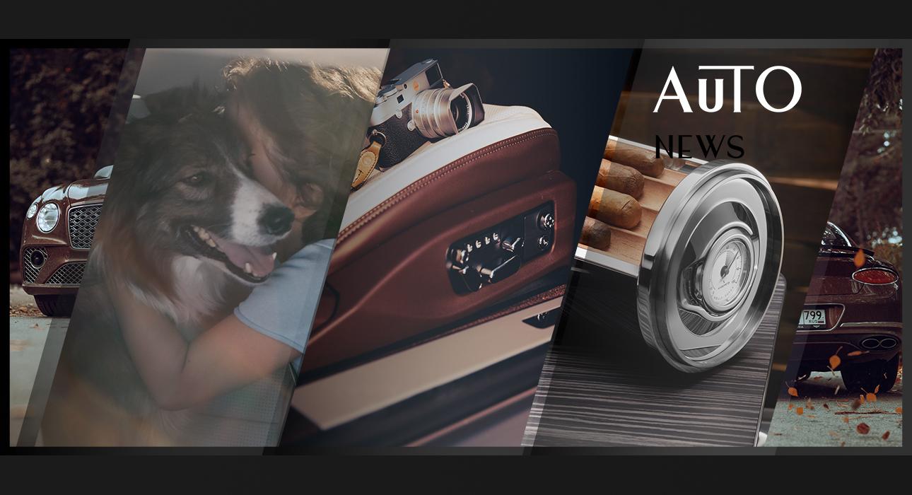 PostaАвто: осеннее турне с Bentley, благотворительная акция для помощи животным от Volvo и набор для хранения виски и сигар от Rolls-Royce