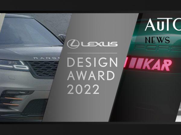 PostaАвто: уникальный Porsche 968, новости Lexus Design Award 2022 иоткрытие «Панавто Сити»