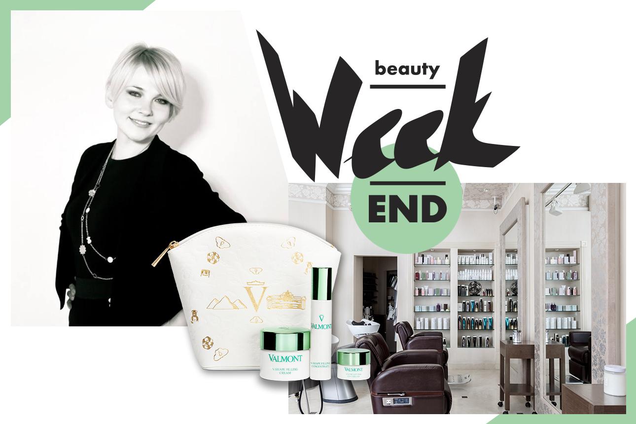 Бьюти-уикенд: фотоомоложение BBL HERO в салоне «Мильфей», идеальное окрашивание в Beauty Club Lume21 и «колдовской» набор Valmont