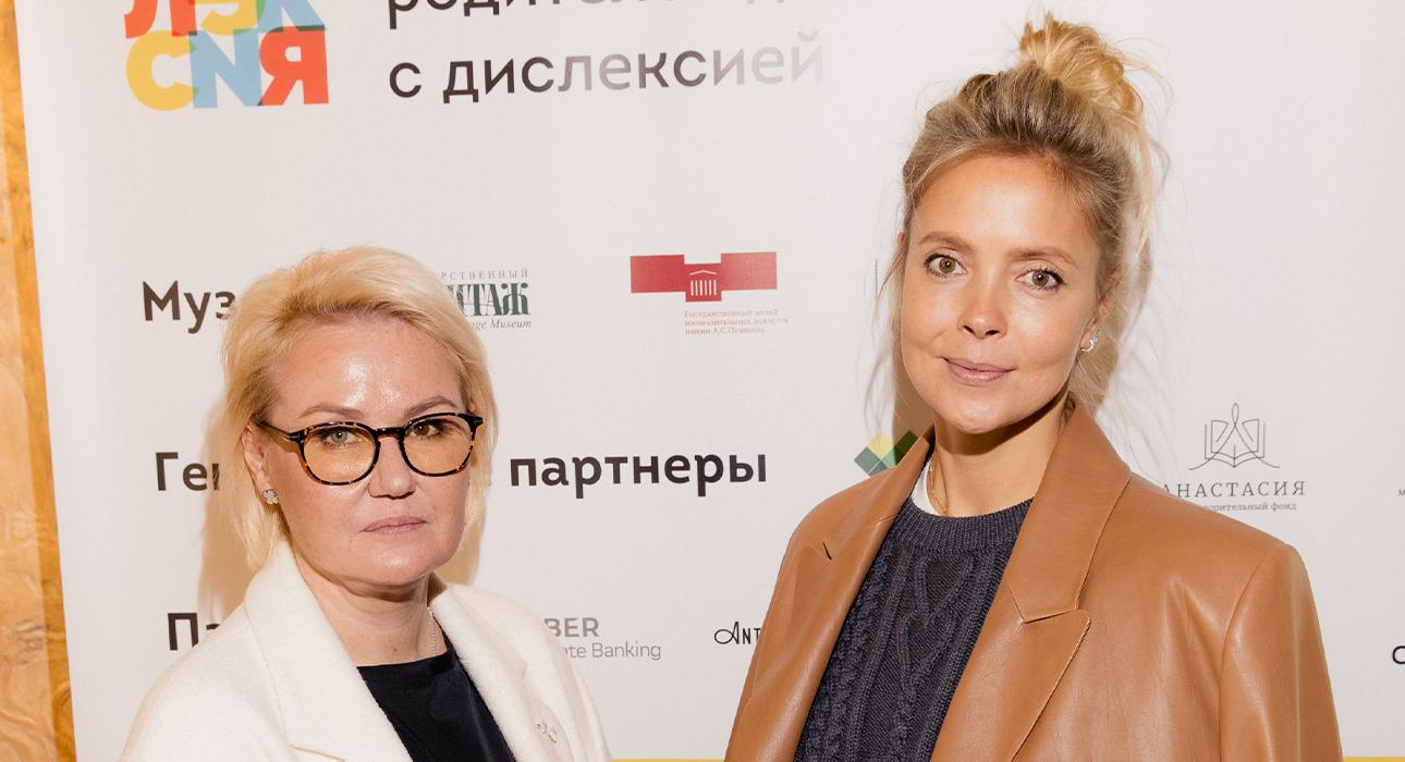 Мария Пиотровская и Виктория Манасир