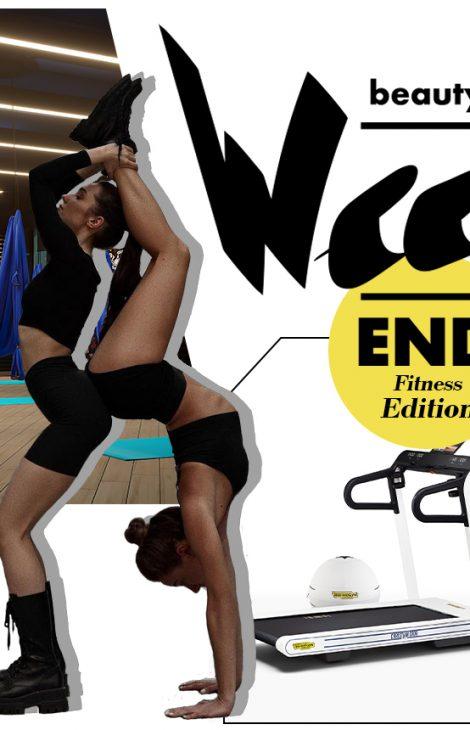 Фитнес-уикенд: тренажеры Dior Vibe, сервис для онлайн-тренировок SMLIFE иоткрытие Encore Fitness вЕкатеринбурге