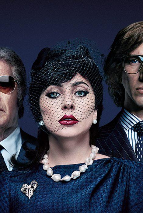 Фото дня: новый постер фильма Ридли Скотта «Дом Gucci»