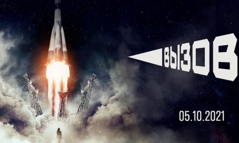 «Вызов»: прямая трансляция запуска космического корабля сЮлией Пересильд иКлимом Шипенко наборту