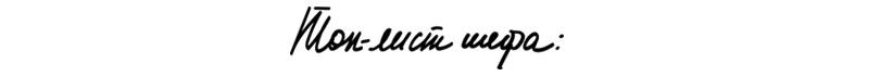 Шеф-повар ресторанов Christian иBuono Кристиан Лоренцини— опагубных привычках, русской неулыбчивости ипенсии вИталии