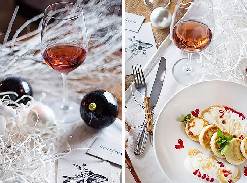 Гастролайфхак: новогодний сет игристых вин впетербургском кафе «Мечтатели»